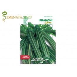 Семена на италиански тиквички на ивици - вкусни с наситен аромат