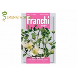 Семена на Каперси за саксия и градина - Capparis spinosa средиземноморски вкус и аромат
