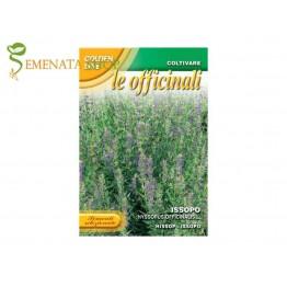 Семена на лечебен Исоп (Хизоп)