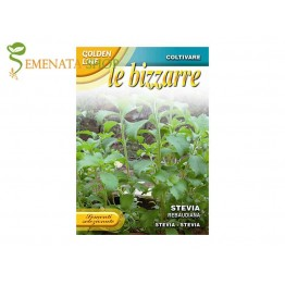 Качествени сортови семена на Стевия - Stevia rebaudiana