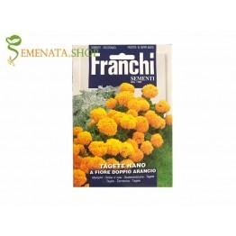 Семена на жълт Тагетес нисък с двойни цветове