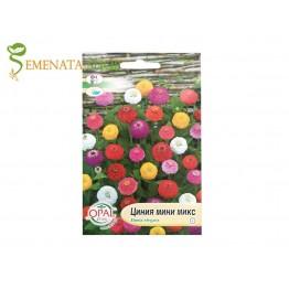 Семена на Циния мини микс