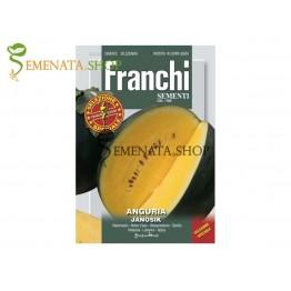 Семена на жълта диня сорт Яносек (Janosik) - екзотика и чудесен вкус