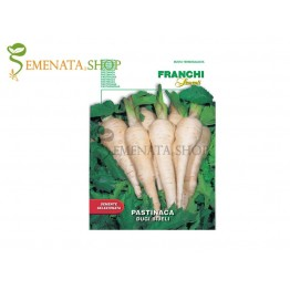 Качествени семена на пащърнак - страхотен вкус и множество полезни съставки
