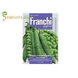 Семена на катерлив Увивен грaх Телефон с приятен вкус и набръчкано зърно