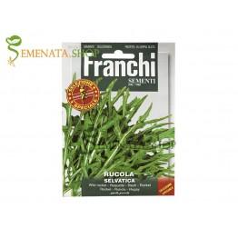 Семена на Рукола Селватика Екстра с изключително наситен аромат