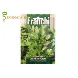 Семена на кервиз (керевиз, азмацуг, листна целина) - ароматен и лесен за отглеждане в саксия