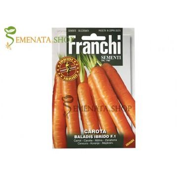 Семена на моркови Баладис F1 - крехки и хрупкави с наситен червено - оранжев цвят