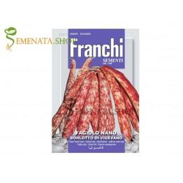 Семена на фасул нисък шарен от Виджевано (ранен с височина до 50 - 60 см)