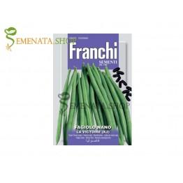 Семена на нисък (безколов) фасул Виктория - зелен, цилиндричен с черно зърно