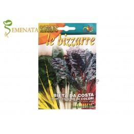 Семена на лстно цвекло за рязане - Манголд микс с бели, червени и жълти дръжки