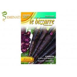 Семена на лилав морков Пурпурна мъгла F1 - уникален вкус и екзотичен вид