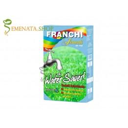 Тревна смеска за сухи места и силно слънчеви терени Water saver
