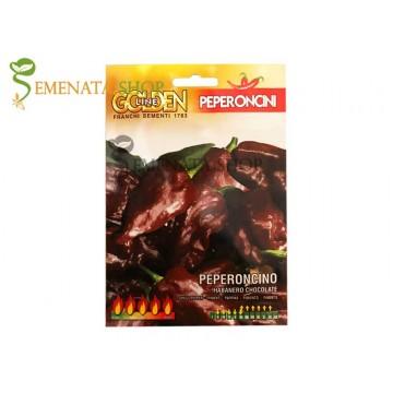 Семена на лют пипер Хабанеро шоколад (Habanero) - огнено удоволствие за ценители