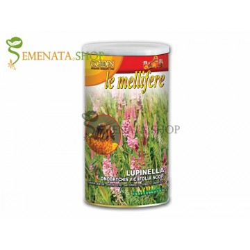 Семена на Еспарзета - Onobrychis viciifolia - силно медоносно растение, цени се за сено и паша