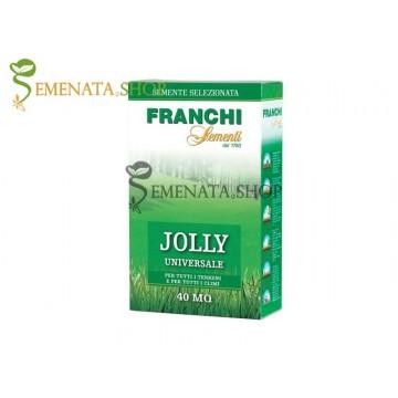 Тревни смески за слънце и суша от Италия - Джоли (Jolly)