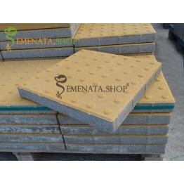 Тактилни плочки бетонови 40/40/4 см