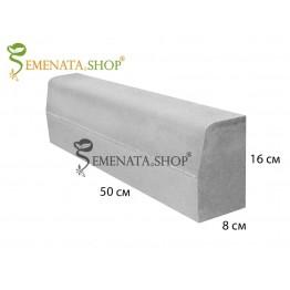 Градински бетонов бордюр 50/8/H16 см
