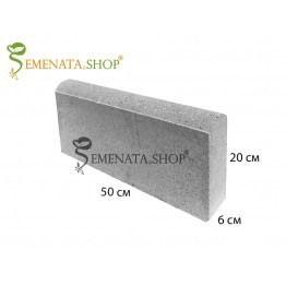 Тесен градински бетонов бордюр 50/6/H20 см