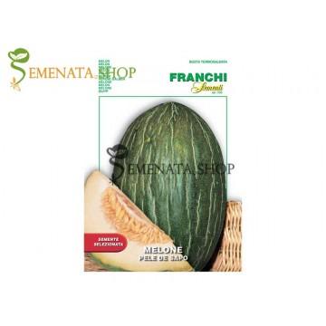 Семена на пъпеш  Жабешка кожа (Pele de Sapo) - цвят и аромат на изключително ниво