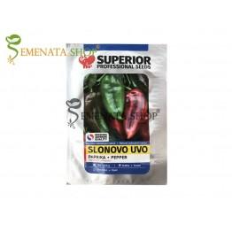 Семена на сръбски пипер Слонско ухо (Slonovo Uvo, Слоново ухо) - наистина гигантски