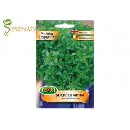 Семена на мини босилек за саксия и градина - плътен аромат и страхотен вкус