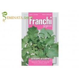 Семена на синап бял Brassica Sinapis Alba - една удивителна подправка за горчица