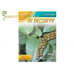 Черен пипер (Piper nigrum) семена от една изключително полезна и ароматна подправка