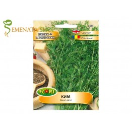 Семена на Ким (Carum carvi) - ароматна сухоустойчива подправка с невероятни качества