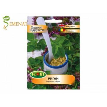 Семена на Риган, Origanum vulgare - популярен и широко използван в кухнята