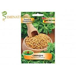 Семена на Чимен (Сминдух) - Trigonella foenum-graecum характерният полъх на Средиземно море