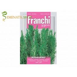 Семена от Розмарин (Rosmarinus officinalis) - незаменим аромат за Вашата градина
