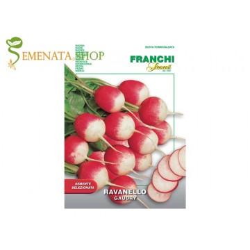 Семена на Репички червени с бели опашки