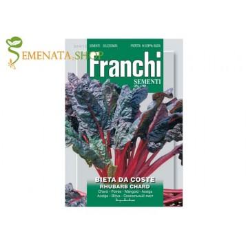 Семена на Листно цвекло /Манголд/-червено къдраво