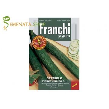 Семена на краставици Виридис F1