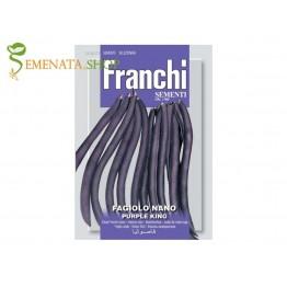 Семена на фасул Нисък цилиндричен виолетов - Purple King (безколов сорт)