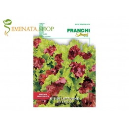 Семена на микс от салати за рязане
