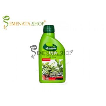 Уникален тор за зелени растения и листнодекоративни цветя 250 мл - за по-зелени и свежи листа
