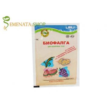 Уникална листна тор за пшеница и зеленчуци Биофалга (100% органична) за по-ранно и равномерно узряване на плода