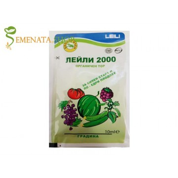 Листен тор за люцерна и зеленчуци биологичен Леили 2000 - за силен старт и едри плодове