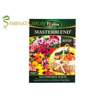Качествен листен тор Мастърбленд 20-20-20 - за цветя, домати и зеленчуци