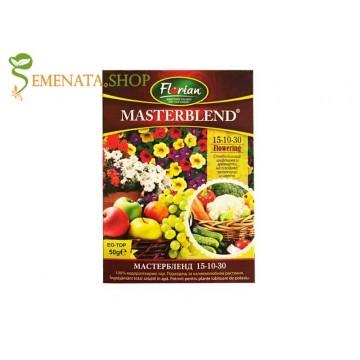 Тор Мастърбленд 15-10-30 за хидропоника, листно и почвено торене с високо съдържание на калий