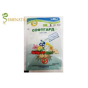 Органичен тор за цветя Софтгард на Лейли (течен) за по-малко гъбни болести, бактерии, нематоди и вируси