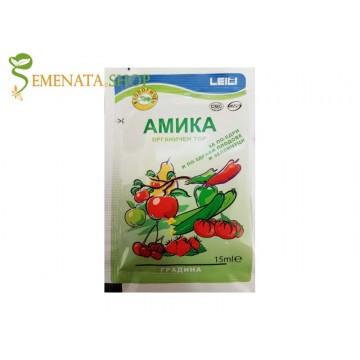 Органични торове за домати и зеленчуци Амика от Лейли за по-здрави и много едри плодове