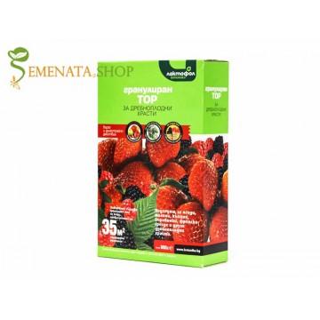 Лактофол гранулиран тор за къпини, ягода, арония и всякакви дребни плодове 0,8 кг