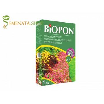 Качествен тор за градински цветя - подхранване за всякакви цъфтящи през целия сезон - 1 кг (до 25 кв.м)