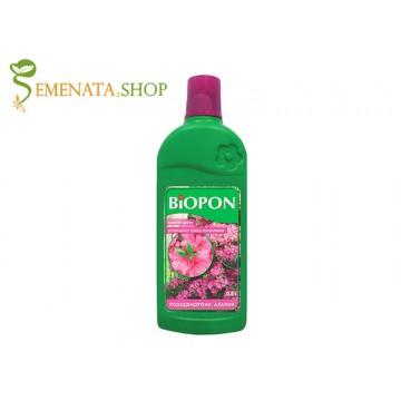 Течен тор за рододендрони и азалии - подходящ за всички сортове 0.5л (8-3-4) Biopon