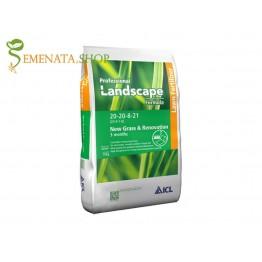 Тор за нова трева затревена с чимове, тревна смеска или райграс - New Grass 20-20-8