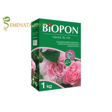 Тор за градински, мини и щамбови рози за продължителен цъфтеж
