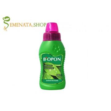 Течен тор за зелени цветя и растения - за по-наситен зелен цвят и свеж вид
